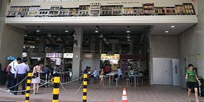 Amoy Street Food Centre History